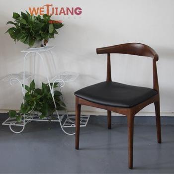 牛角椅 WJ-808
