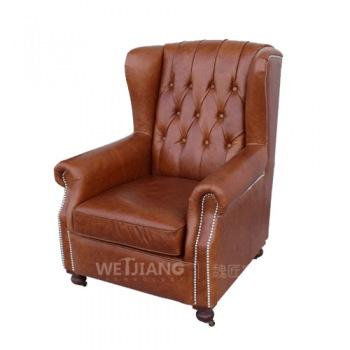 拉扣休闲椅-W-XX008