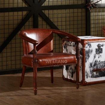 实木真皮围椅  W-C637