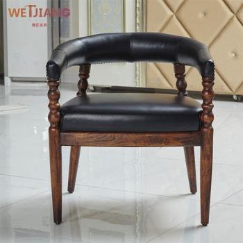 美式复古圈椅-C639