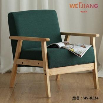 日式休闲椅-WJ-8214