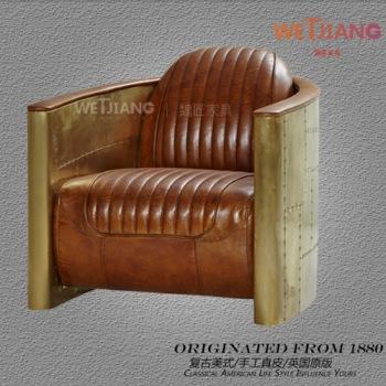 美式复古休闲椅 W-C700