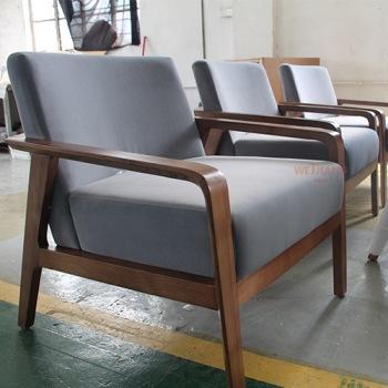 新款扶手椅 WJ-836